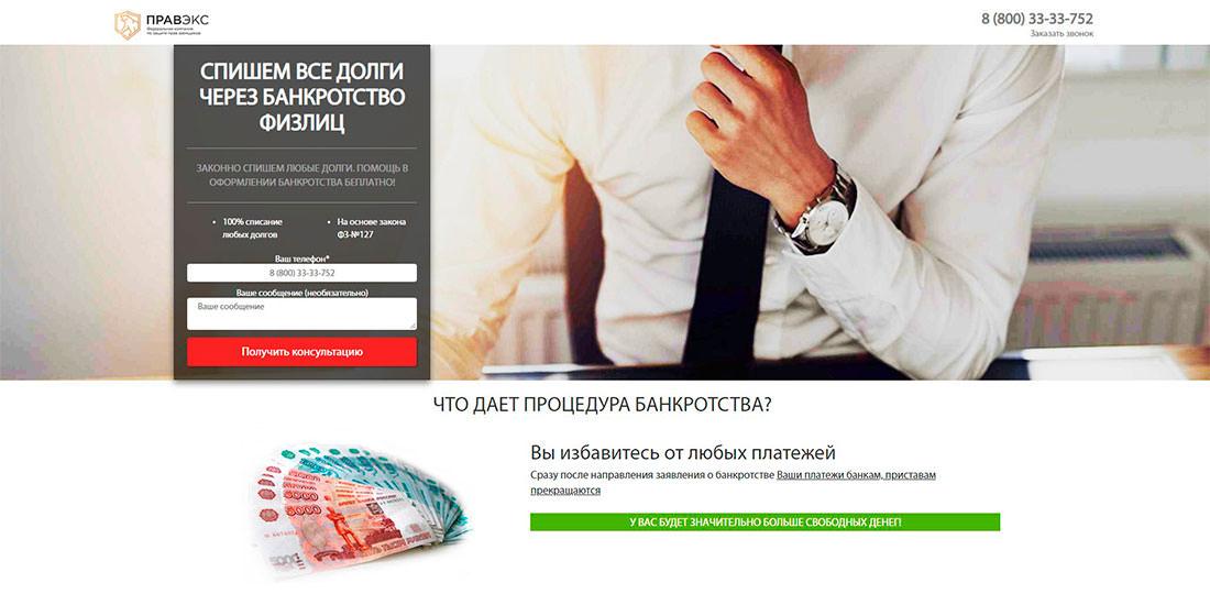 банкротство физических лиц чебоксары