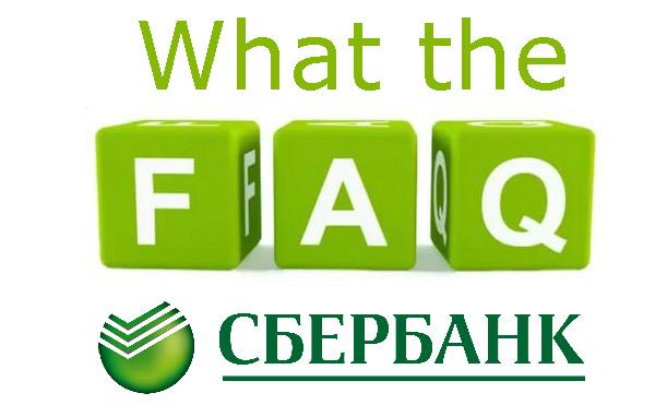 faq SB3 - 18 вопросов о банкротстве. Что нужно знать перед тем, как объявить себя неплатежеспособным?