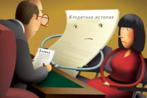 Восточный банк омск кредит наличными