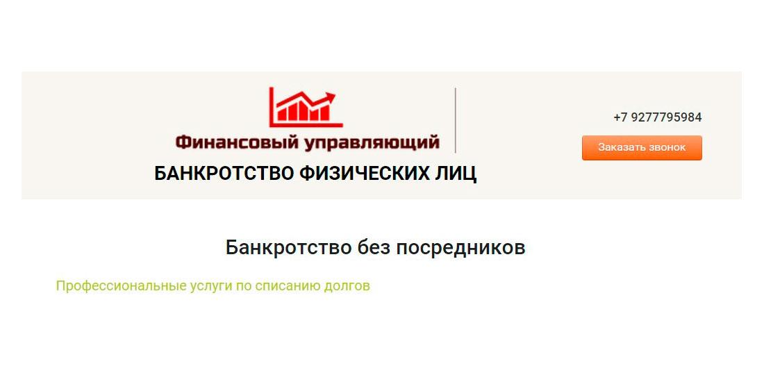 банкротство банков в тольятти