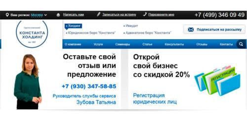 фирмы занимающиеся банкротством физических лиц в ярославле