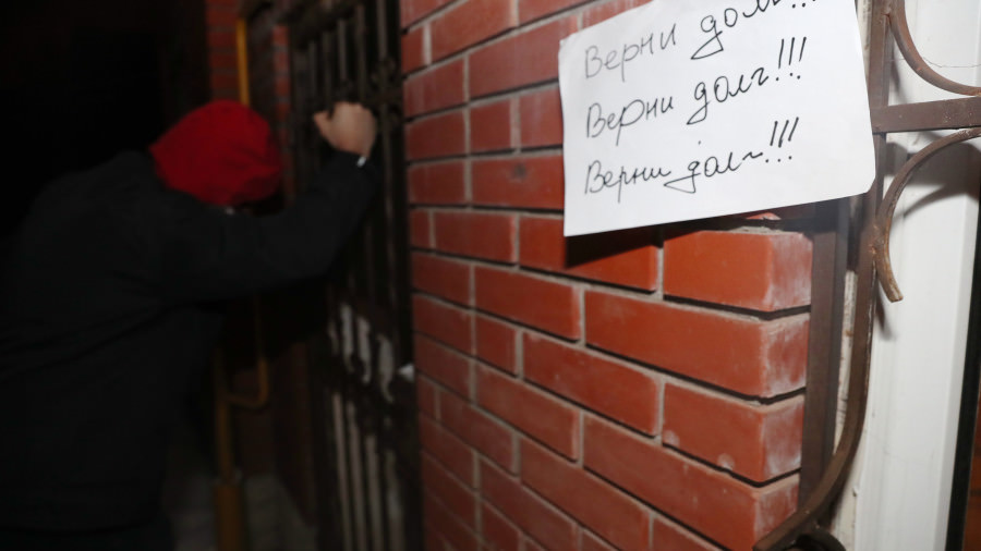 listovki kollektorov - Как ВТБ взыскивает долги по кредитам?
