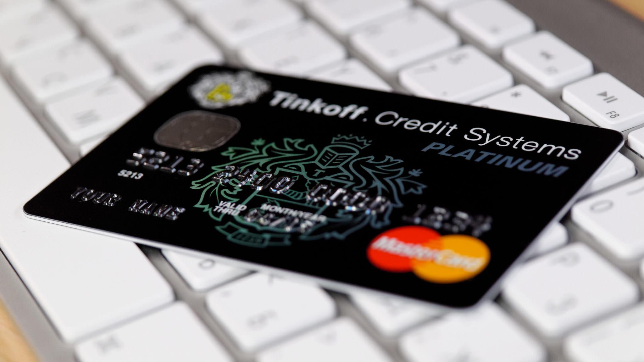 кредит тинькофф банк отзывы 2020 ипотечный кредит кемерово