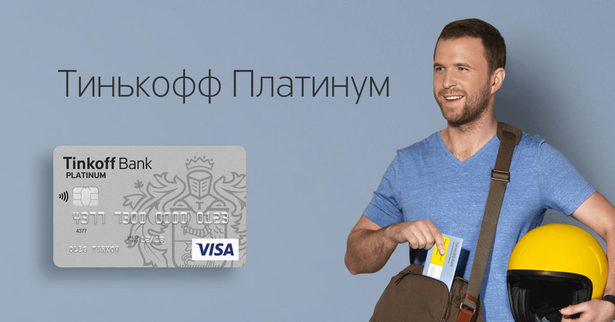 столичный кредитный банк официальный сайт