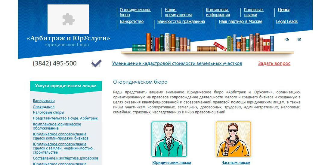 банкротство цены в москве