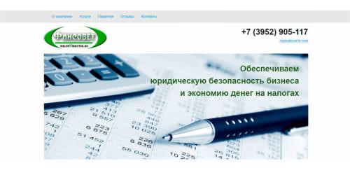 компании по банкротству физических лиц в иркутске