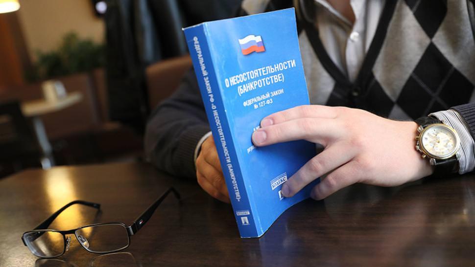 Избавиться от долгов по кредитам без банкротства