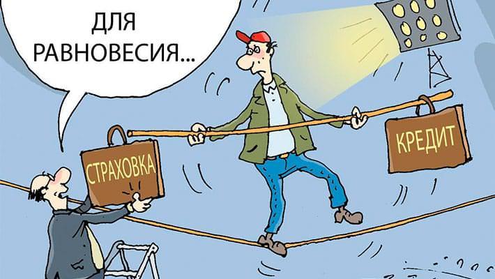 русский стандарт отзывы клиентов о кредитах