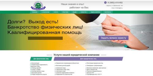 банкротство физических лиц иркутск отзывы