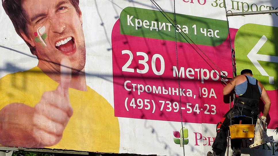 Кредит я давно закрыл, проблем с банком никаких не было)))).