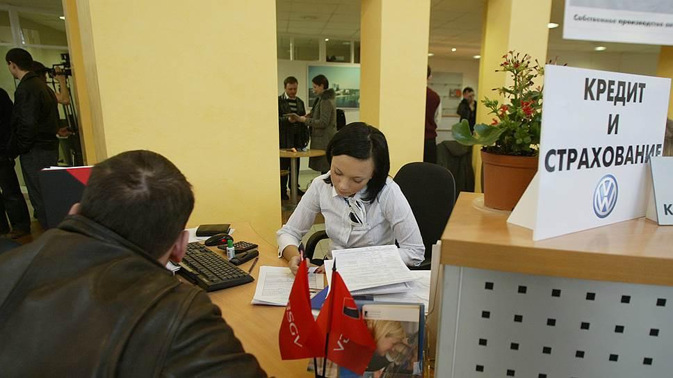 можно ли вернуть часть кредита кредит на 1500000 рублей без справок и поручителей в сбербанке