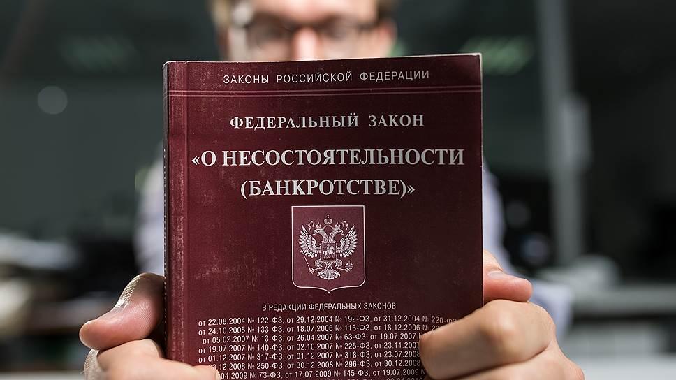 закон о банкротстве физ лиц вступит в силу