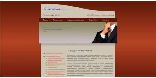Стоп кредит кострома официальный сайт