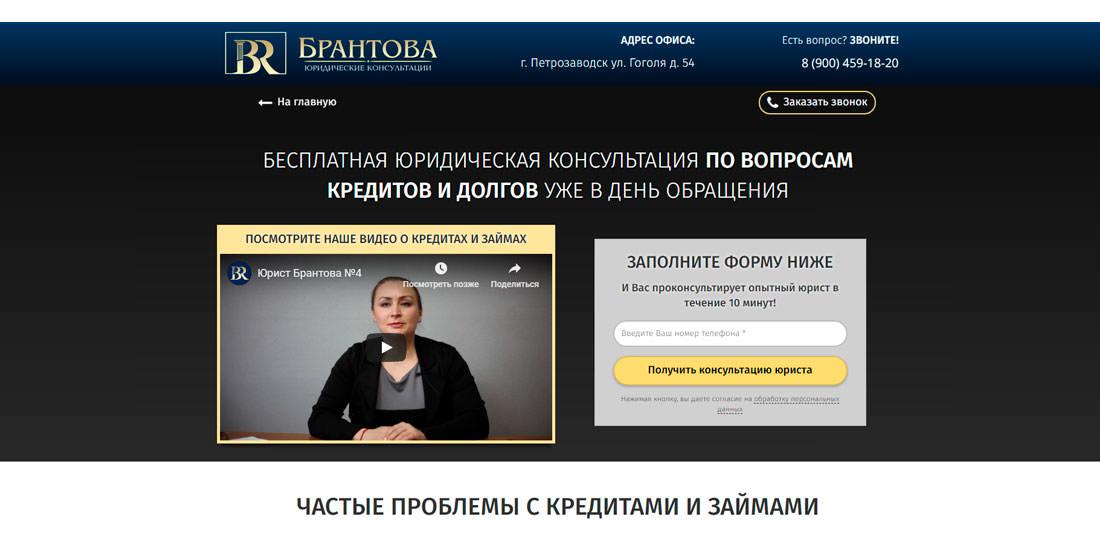 юридическая бесплатная консультация в петрозаводске