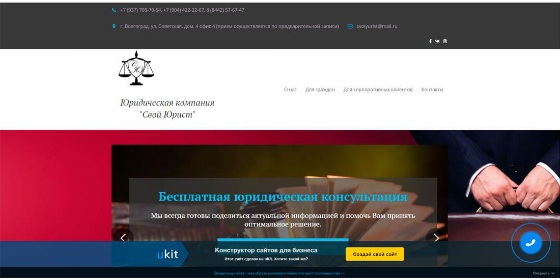 юрист т57 официальный сайт
