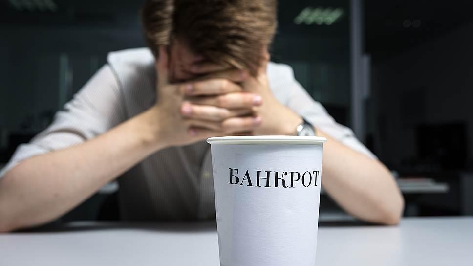 затяжное банкротство